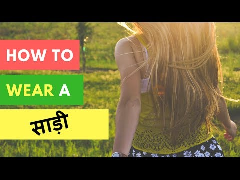 How to Wear a Saree | साड़ी कैसे Perfectly पहने | Funny Modern Saree Video