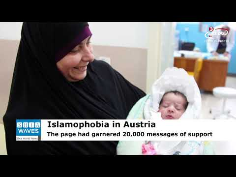 Racist internet trolls angry that Vienna's first baby of 2018 was born to Muslim parents