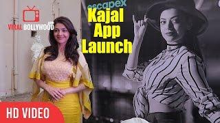 Kajal Agarwal Launches At Her Own App   Kajal Agarwal App Launch