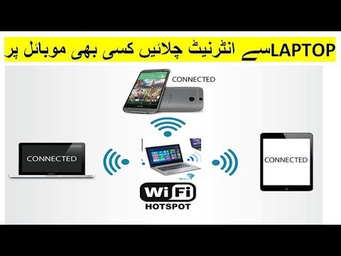 How To Create WiFi Hotspot pc/Laptop । Internet Sharing urdu hindi