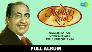 Anmol Ratan   अनमोल रतन   Mohd.Rafi Vol 2  Akele Hain Chale Aao  Raha Gardishon Mein Hardam  Nonstop