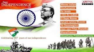 Independence Day Special    Telugu Movie Songs    Jukebox