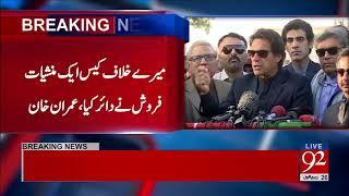 Karachi: Imran Khan