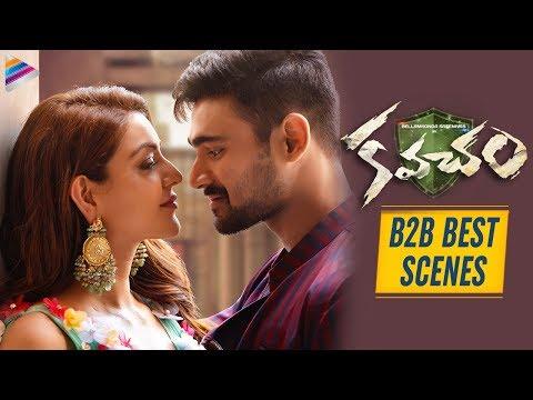 Xxx Mp4 Kavacham Movie B2B Best Scenes Kajal Aggarwal Bellamkonda Sreenivas 2019 Latest Telugu Movies 3gp Sex