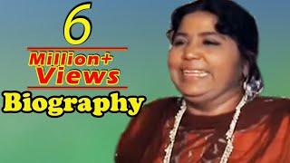 Tun Tun - Biography in Hindi   टुन तुन की जीवनी   बॉलीवुड कॉमेडी अभिनेत्री  Life Story जीवन की कहानी