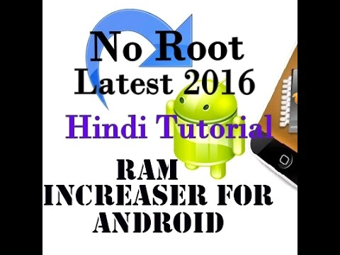 How To Boost Android Ram No Root (2016 Hindi)