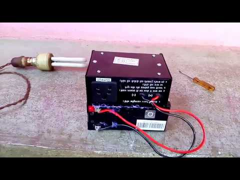 MAKE INVERTER AT YOUR HOME AND CHARGE MOBILE