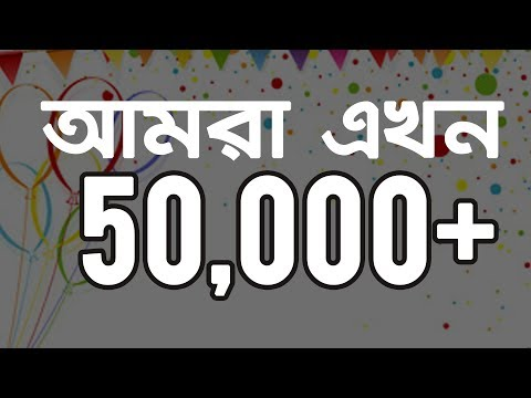 Celebrating 50,000+ Subscribers | Sohag360° Fan Wishes