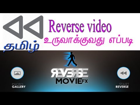 How to Create Reverse video clips in Lap top and PC application Tamil