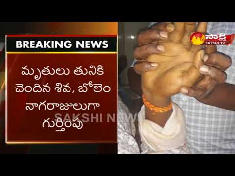 Pawan Kalyan fan dies of Electric shock in Payakaraopeta | పవన్ ఫ్లెక్సీ కడుతూ ఇద్దరు మృతి..