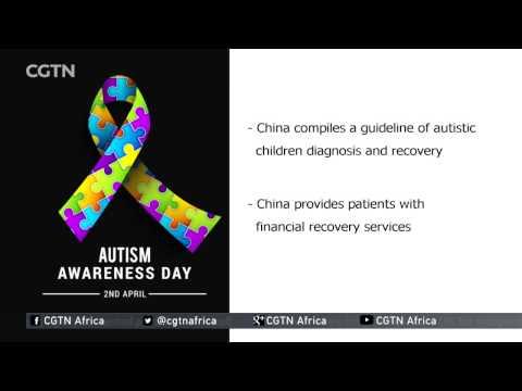 World Autism Day - 2017 Theme: