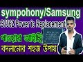 sympohony/Samsung S7562 Power ic Replacement Solution | Samsung Dead Fix Power  ic reballing bangla