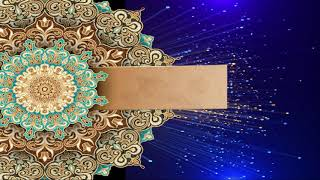 HD Islamic Background loop for Islamic Videos