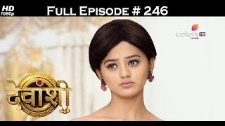 Devanshi - 20th June 2017 - देवांशी - Full Episode (HD)