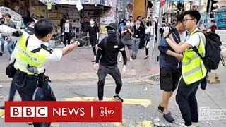 ဟောင်ကောင်ဆန္ဒပြပွဲ အဓိကရုဏ်းတွေအတွင်း လူ နှစ်ဦး အရေးပေါ် အခြေအနေမှာ ရှိနေ - BBC News မြန်မာ