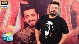 Ahmed Ali Butt Ko Show Business Main Aake Kitna Arsa Hogaya?
