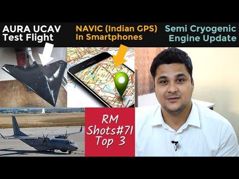 Top 3| AURA Test Flight, NAVIC (Indian GPS) In Smartphones, ISRO Semi Cryogenic Engine Update