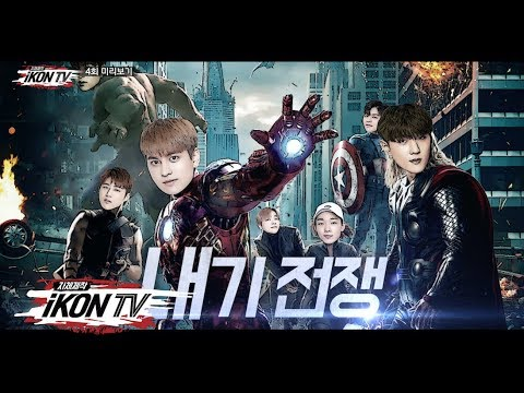 iKON - '자체제작 iKON TV' EP.4 PREVIEW