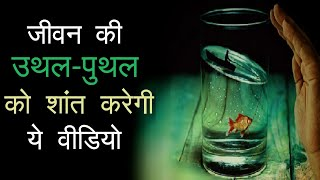Inspirational,heart touching and motivational quotes in hindi....
