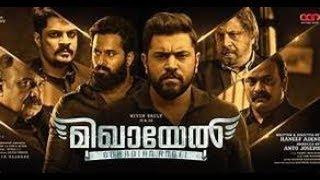 Mikhael 2019 Malayalam HD MOVIE