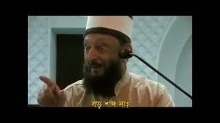 Imam al-Mahdi & the End-Time By Sheikh Imran Hosein
