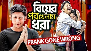 I'm Married And Got Her Pregnant Prank On Mom   Tawhid Afridi   Girlfriend Pregnant Prank Gone Wrong