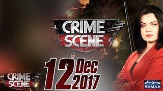 Chori Ki Cars Ki Dealing | Crime Scene | Samaa TV | 12 Dec 2017