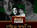 Sabhash Suri Telugu Full Movie