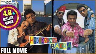 Hyderabadi Bakra Full Length Hyderabadi Movie || Aziz Naser, Masth Ali