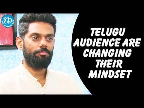 Telugu Audience Are Changing Their Mindset - Achu Rajamani || Talking Movies with iDream