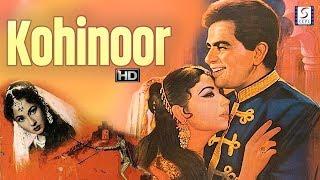 Kohinoor - Dilip Kumar, Meena Kumari - Romantic Drama Movie - HD - B&W