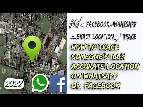 Trace Anyone on FACEBOOK or WhatsApp with Exact Location 2017