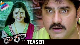 Srikanth Raa Raa Latest Telugu Movie Teaser | Latest Movie Teasers | Naziya | Telugu Filmnagar