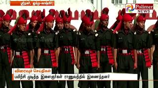Jammu kashmir: 226 youth join Indian Army