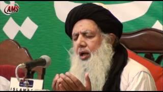 Molana Aziz Ur Rehman Hazarvi, Imam e Azam Abu Hanifa (R.A) Seminar (Islamabad) June 2012