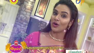 Abhiruchi | 18th February 2017  | Latest Promo