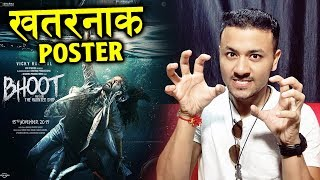 BHOOT : The Haunted Ship | खतरनाक Poster | Reaction | Review | Vicky Kaushal