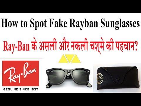 #A2A Ray-Ban | How to Spot Fake Ray-ban Sunglasses | Ray-Ban के असली और नकली चश्मे की पहचान? hindi