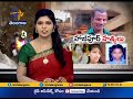 Download Rachakonda CP Mahesh Bhagwat Speaks to Media on Hazipur Case MP3,3GP,MP4