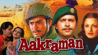 Aakraman (1975) Full Hindi Movie | Ashok Kumar, Sanjeev  Kumar, Rakesh Roshan, Rekha, Rajesh Khanna