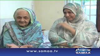 Old age home special - Qutb Online - 28 Oct 2015