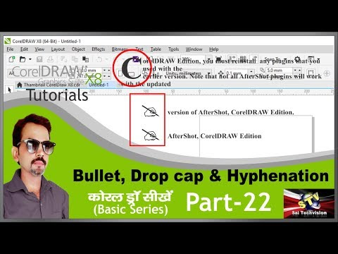 How to use Bullet, Drop cap and Hyphenation in CorelDraw X8 in Hindi (Basic Series) Part- 22