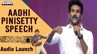 Aadhi Pinisetty Speech @ Agnyaathavaasi Audio Launch | Pawan Kalyan | Trivikram