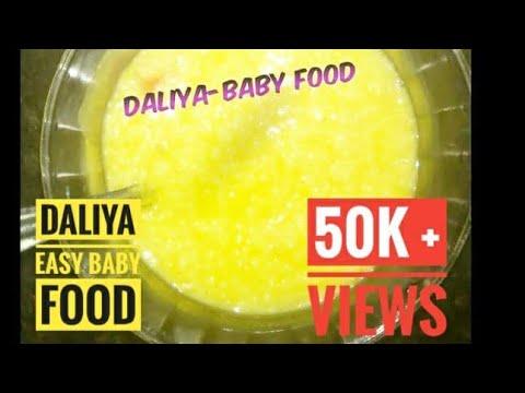 Daliya recipe||6months plus baby food||Daliya with moong dal||daliya-indian baby food