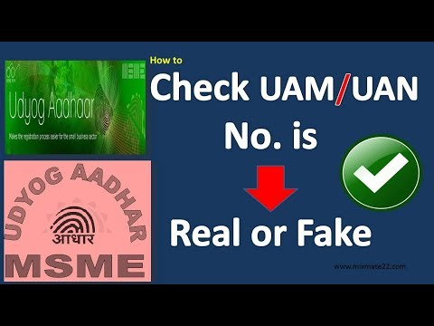 How to Check UAM/UAN no. is real or fake !! exist or not !! In Udyogaadhaar registration