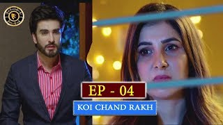 Koi Chand Rakh Episode 4 - Top Pakistani Drama