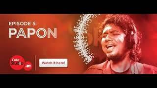 Humnava - Papon - MTV India Unplugged