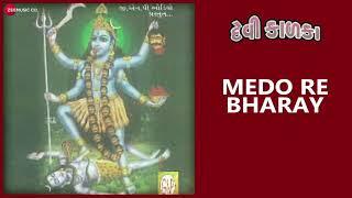 Medo Re Bharay | Full Audio | Devi Kalka | Gujarati Devotional Songs