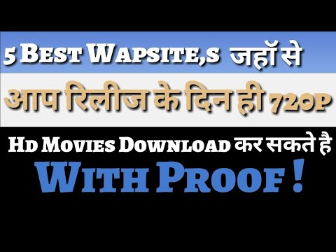 Top 5 Best Latest Movies Download Wapsites Release Date on This Wapsites  for you Watch