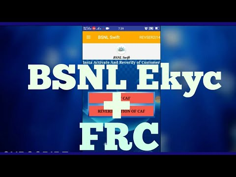 BSNL App से Ekyc के बाद FRC प्रोसेस